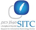 Support for Information Technology Center (SITC)